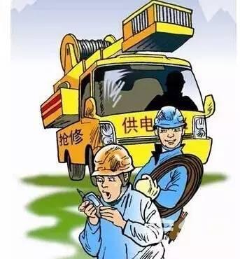 停电的搞笑囹�a_云溪居民朋友们 停电了就打这个电话!-搞笑频道-手机