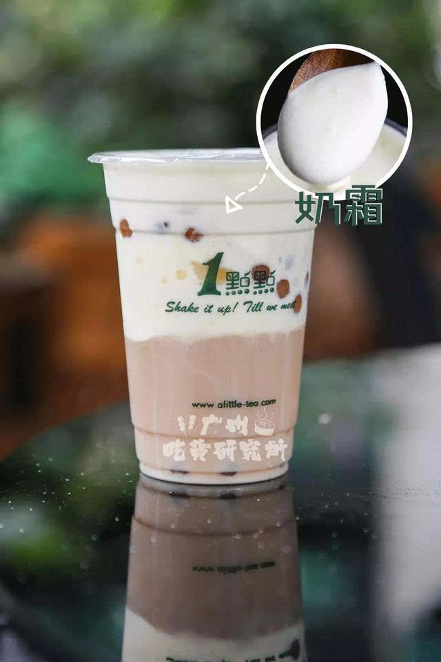 史上最全一点点隐藏菜单曝光, 深圳嗑奶茶党们都疯了!