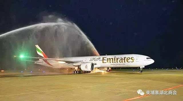 杭州到迪拜飞机
