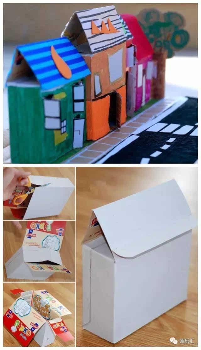 小纸盒手工制作家具