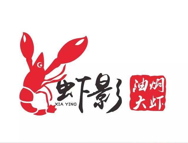 logo logo 标志 设计 矢量 矢量图 素材 图标 640_487
