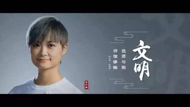 """风尚 一个宣传片帮您解读什么是""""中国梦""""!"""