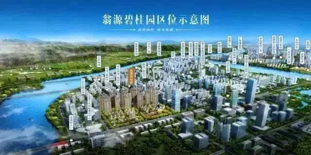 """在翁源,有一种生活叫做""""住在风景里"""""""