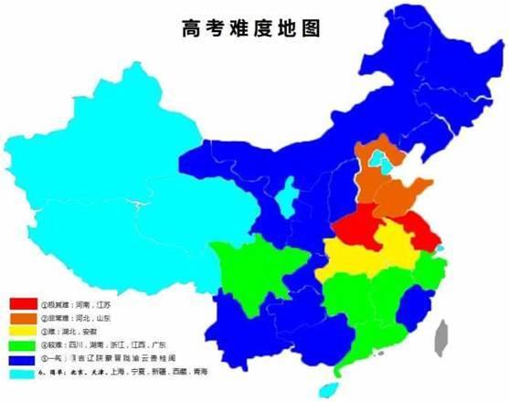 全国各省市人口_全国各省市人口密度排行榜 看看哪个省的人口分布最密集