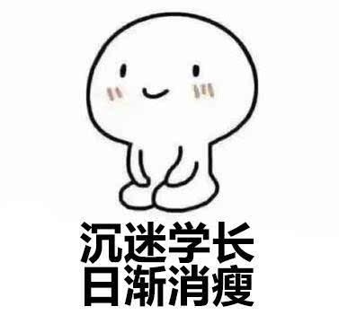 动漫 简笔画 卡通 漫画 手绘 头像 线稿 377_351