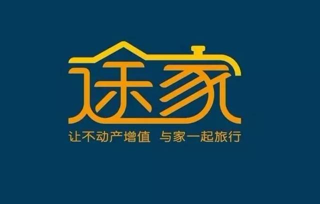 logo logo 标志 设计 矢量 矢量图 素材 图标 640_409