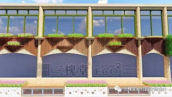 三槐堂│幼儿园建筑外立面设计