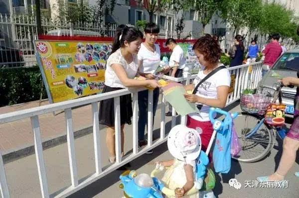 """春瑕幼儿园""""文明创城 走近社区""""活动报道"""