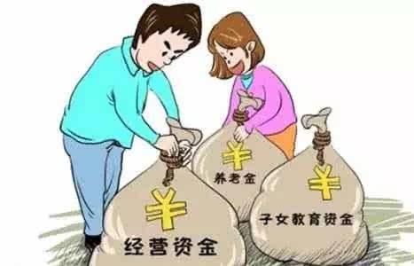 適合低收入家庭理財方法 我終于找到昭通市唯一可以民間私人借貸呀-【昭通市民間貸款】