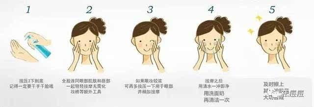 敏感肌肤卸妆的正确步骤
