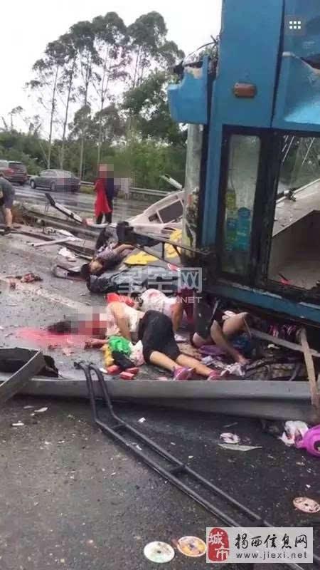 惨 粤v大巴在广河高速翻车,目前19人死亡
