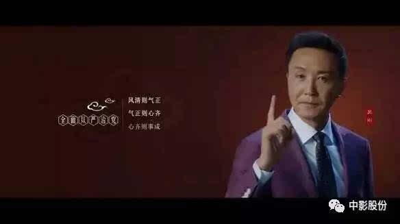 """资讯丨""""我们的中国梦""""全面登陆中影院线 为公益助力为"""