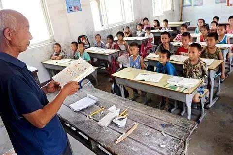 比如老教师退休后到农村开培训班或者办教育工作室的在一些较发达