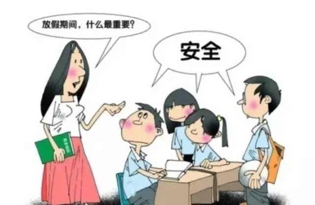【法治 | 安全】儿童暑期安全防护知识