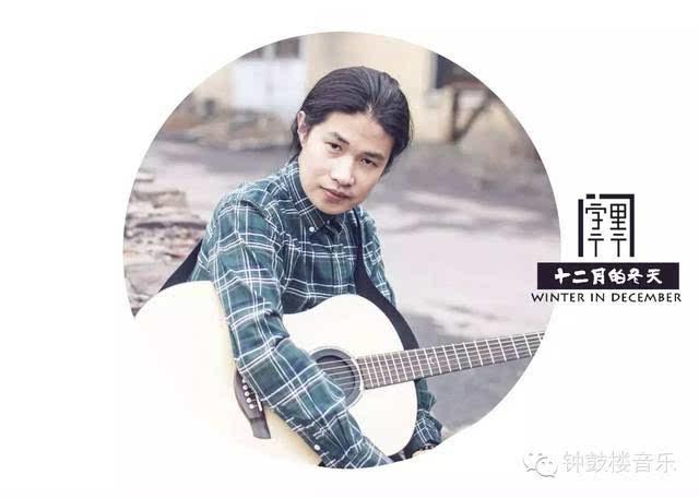 刘键:城南的孩子爱唱歌