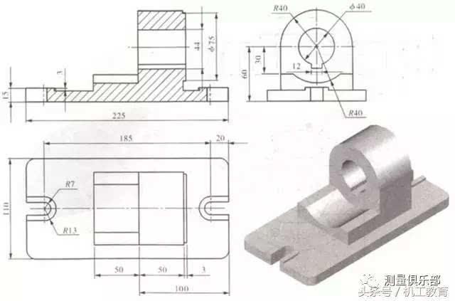 教你读机械零件图纸