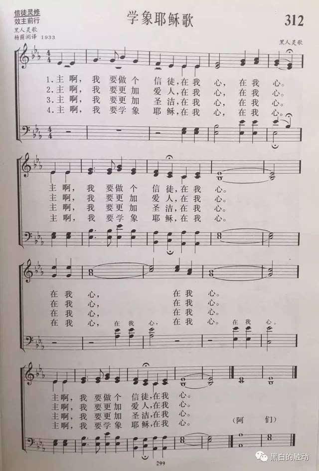 青石巷钢琴谱简谱数字-那些适合新手演奏的好听钢琴曲 23