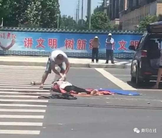 交通事故死亡起�y.i_【惨烈】昨天下午舞阳三环路发生交通事故,导致一人死亡!