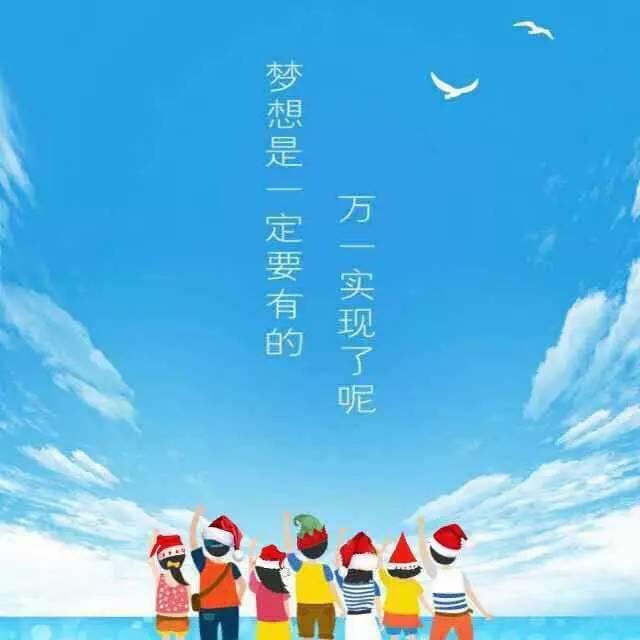 新兵启航计划全纪实-娱乐频道-手机搜狐