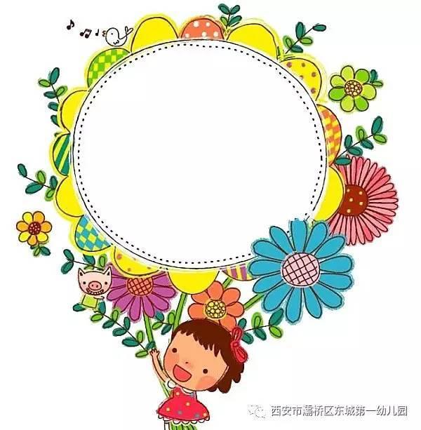 2017西安市灞桥区东城第一幼儿园大班毕业典礼成功举行图片