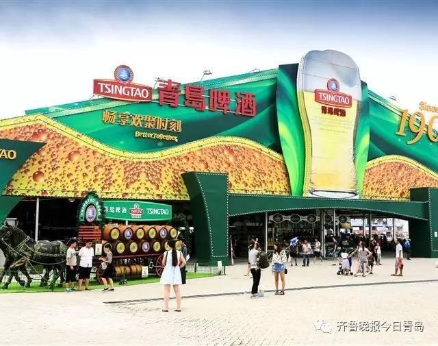 第27届青岛国际啤酒节崂山会场8月11日开幕