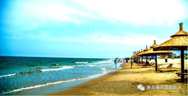 夏天 怎能离开海 秦皇岛渔岛海洋温泉景区一日游