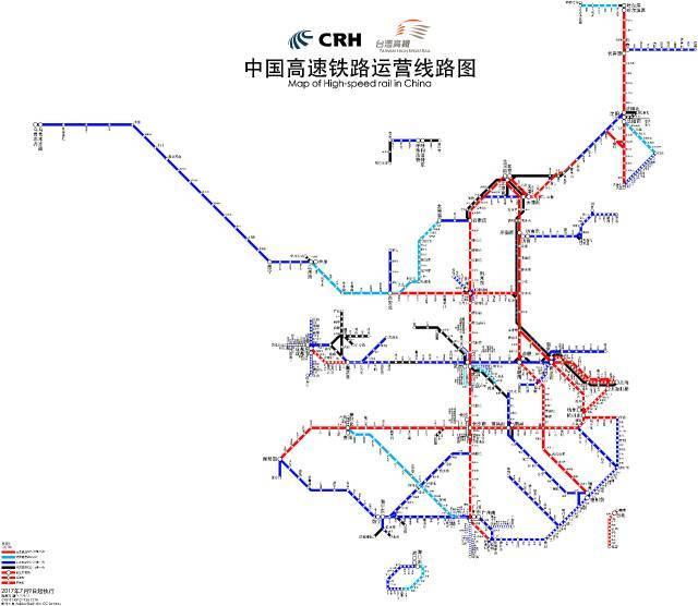 中国高铁运营线路图(2017年7月最新版)