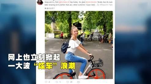 """共享单车至在面世以来,就不断出被""""蓄意破坏""""的情况:被加锁,拔胎,车座图片"""