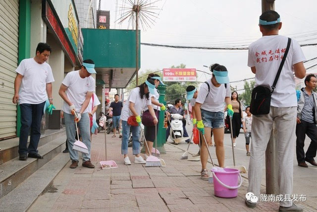 热点| 全域无垃圾 成县县委机关党员干部率先行动