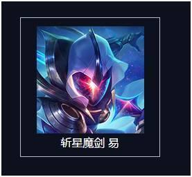 黑夜传�:jk9n����_【兰珂酱】最难得的根本不是龙瞎,而是新款剑圣皮肤!