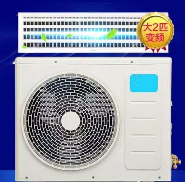 【冷暖百科】家用中央空调大比拼:一拖一vs一拖多