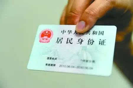 拿房产证去银行可以贷款吗_被别人拿了身份证去贷款_用身份证号可以在借贷宝贷款吗