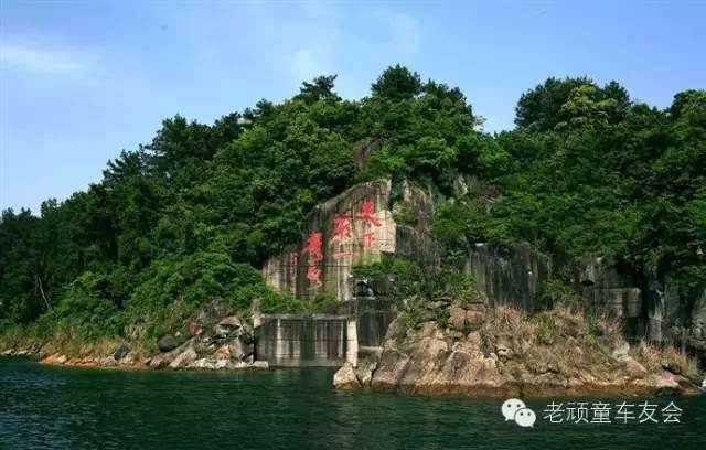 【7月22日】千岛湖 瑶林仙境 天目溪漂流二日游498元
