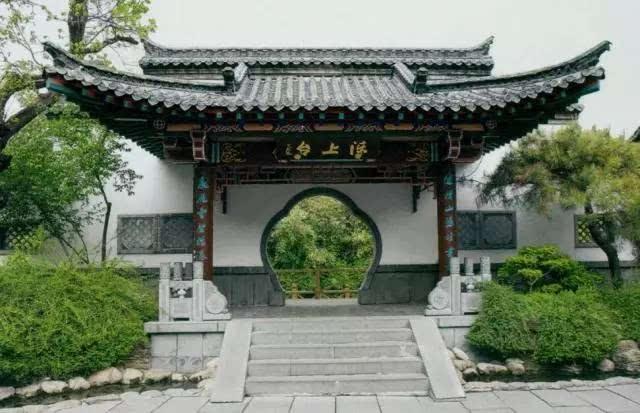 中国传统园林建筑·台