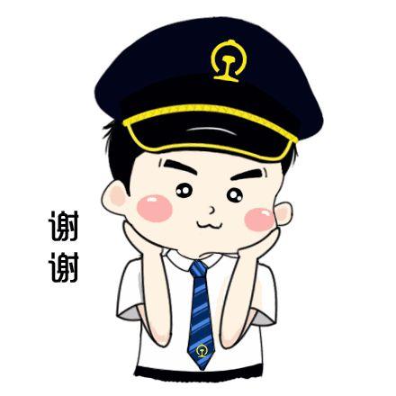 【职工】铁路新制服表情包再来一波!图片