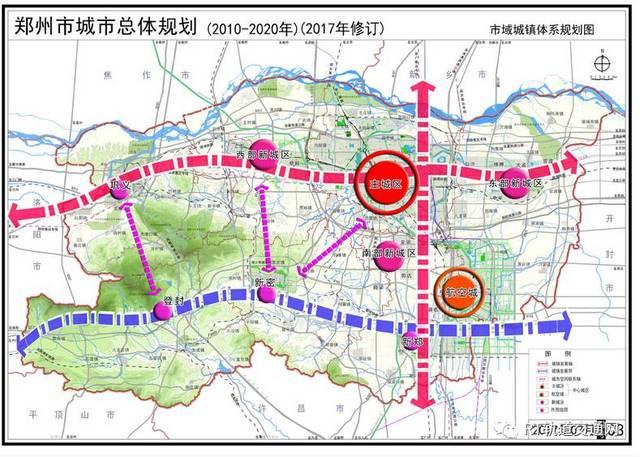 重磅!鄭州城市總規最新版批前公示,2020年規劃15條地鐵,全長587.5公里