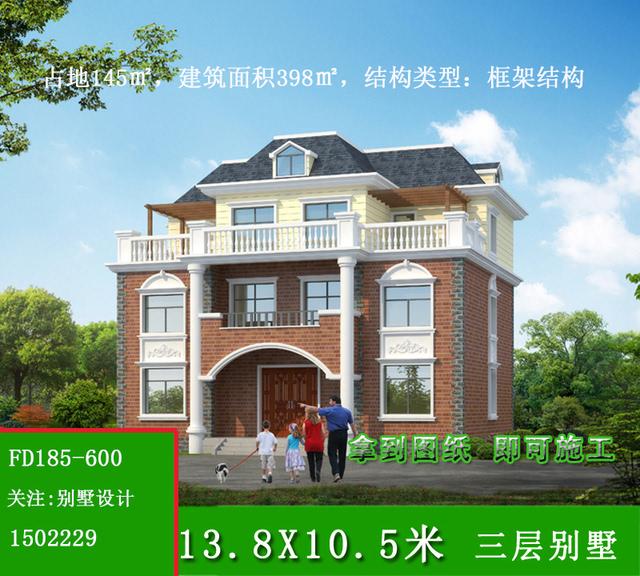 三层别墅设计图纸新农村自建房屋设计现代风格效果建筑结构水电图