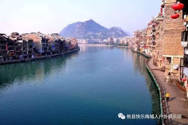 【快乐梅城人】8月11-16日畅游贵州:黄果树瀑布·西江