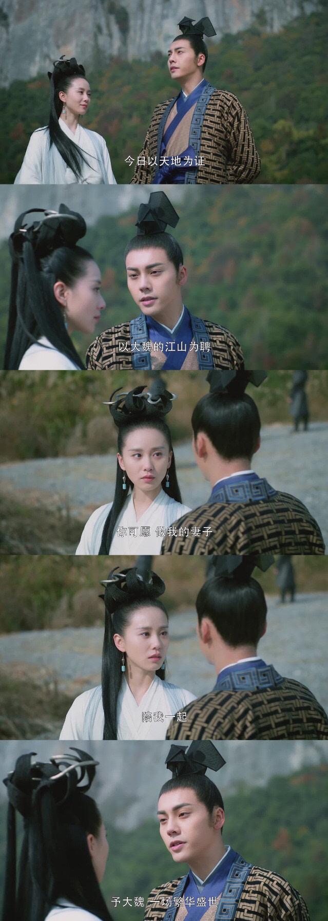 陈伟霆:天地为证,江山为聘,你是否愿意做我的妻子?