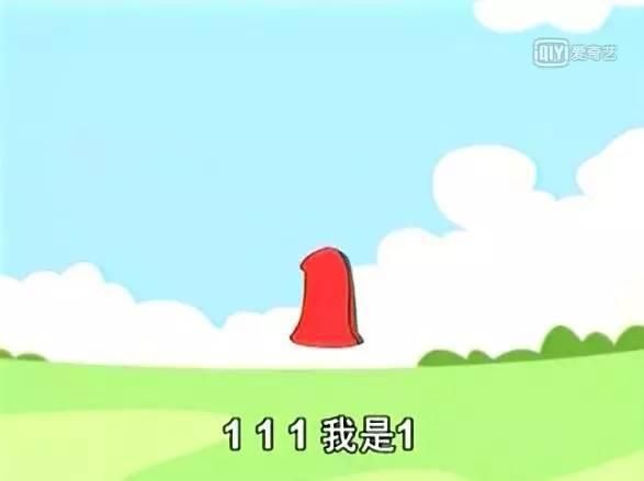 动漫 卡通 漫画 设计 矢量 矢量图 素材 头像 587_439