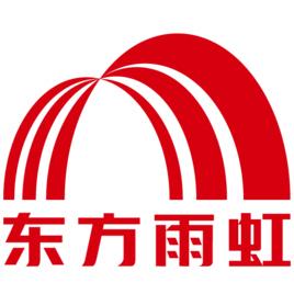 广东东方雨虹防水工程有限公司是北京东方雨虹防水技术股份有限公司的