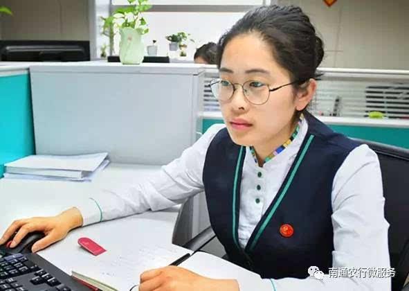 2015年入行 黄玲玲 海门开发区支行综合柜员 2014年入行 沈宇 海门城