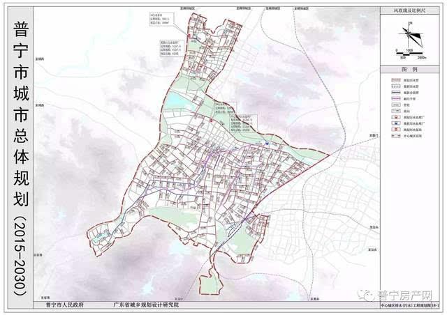 普宁未来几年城市规划都在这里,猴赛雷!