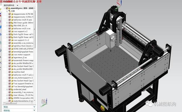 【工程机械】雕刻机cnc数控铣床机床3d建模图纸 ug设计 附step igs
