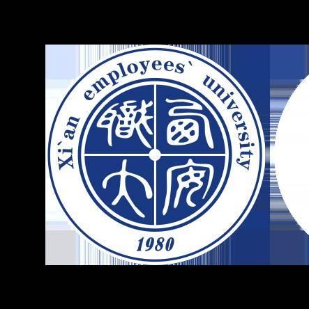 西安市职工大学是由西安市总工会主办,1980年经陕西省人民政府批准