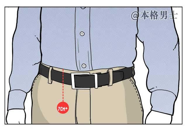 衬衫塞裤子里怎样才好看?30秒图解教你如何塞衣服