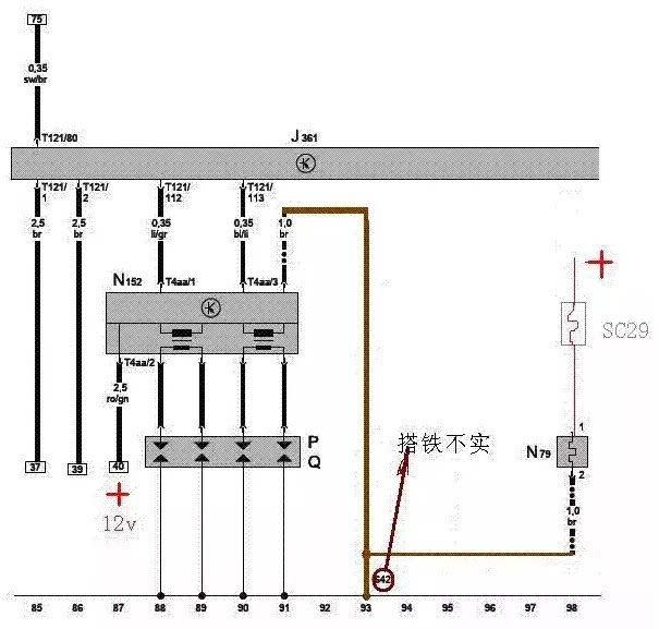 焊把搭铁接线方法图解