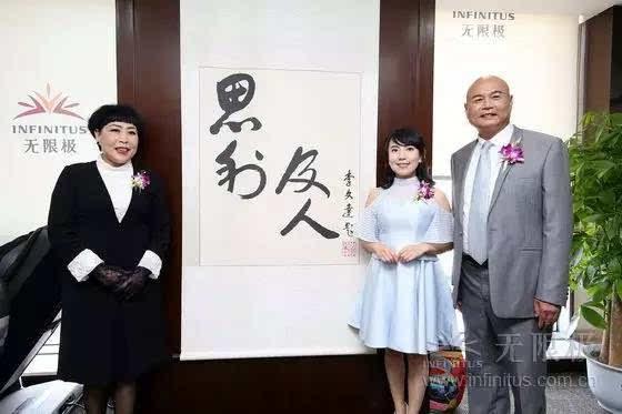 在香港巨头李惠森先生办公室合影. 29岁,年薪超5000万的女神!图片
