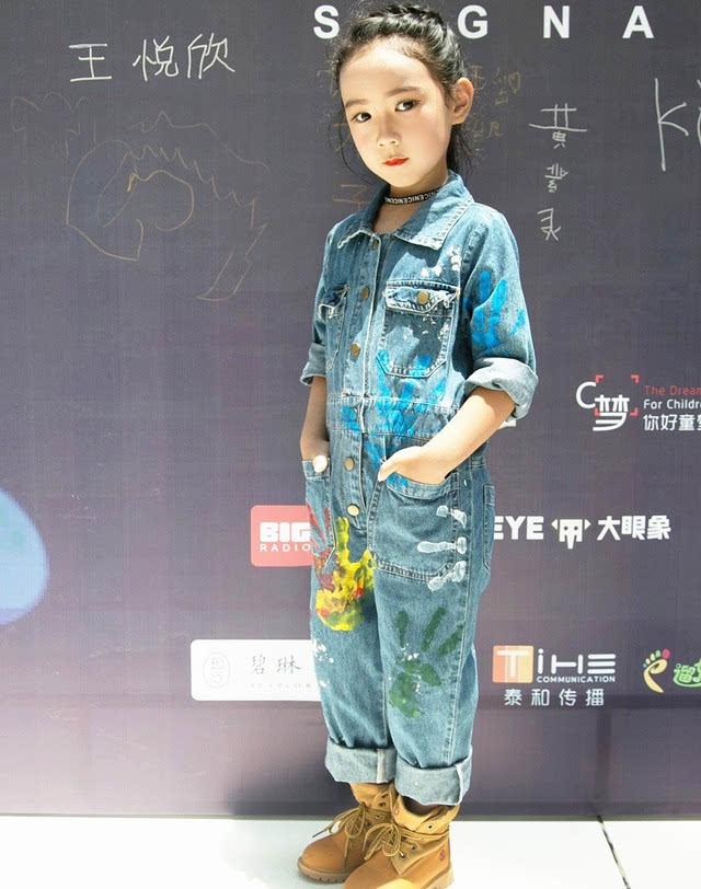 全程迷妹脸,中国首席少儿模特大赛湖南总决赛惊艳八方