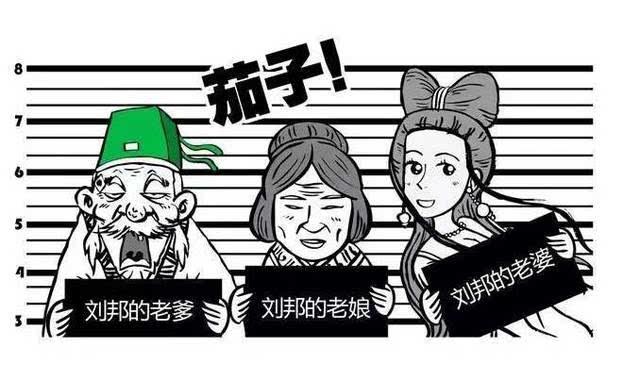 刘邦打败项羽的真正原因-历史频道-手机搜狐图片